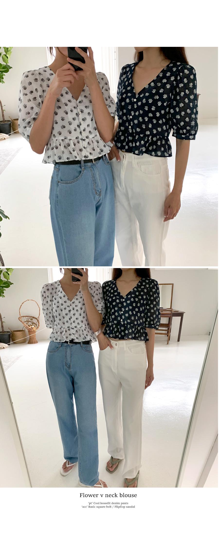 Cool loose-fitting denim pants