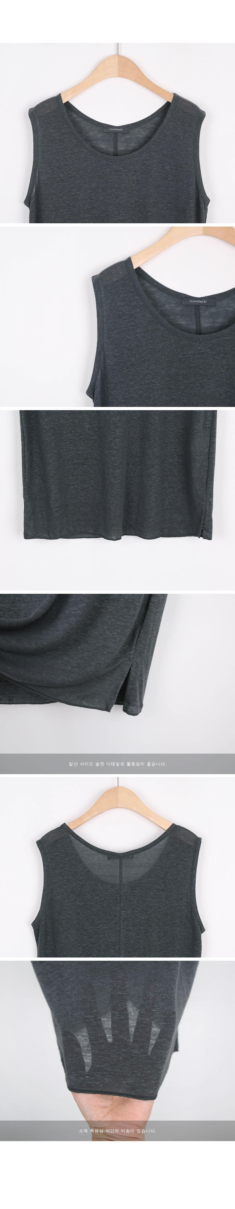 Basic Linen Sleeves