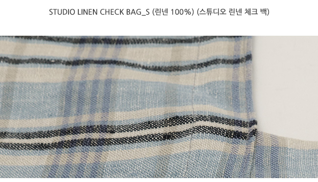 Studio linen check bag_S (size : one)