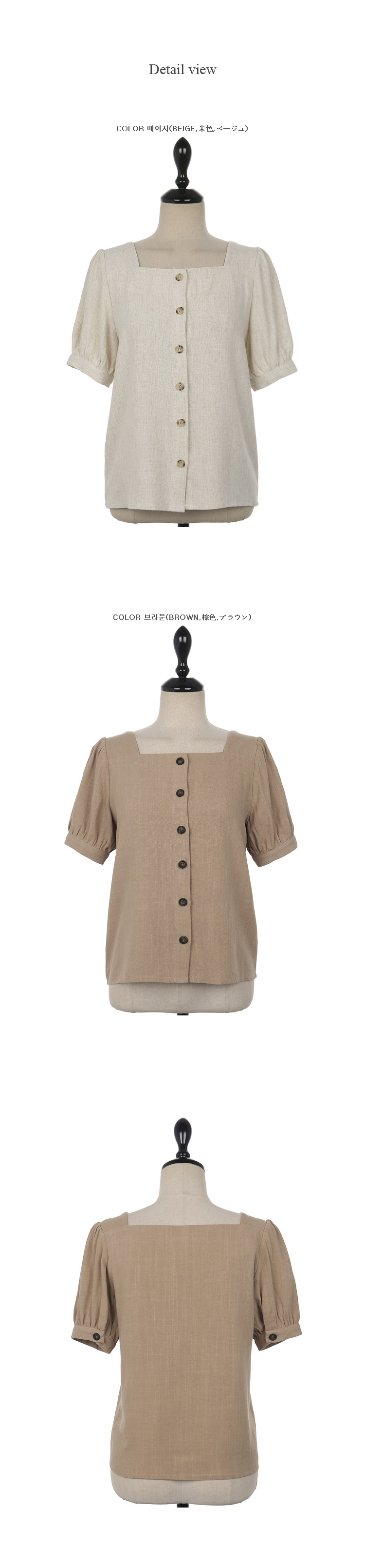 Linen square bl