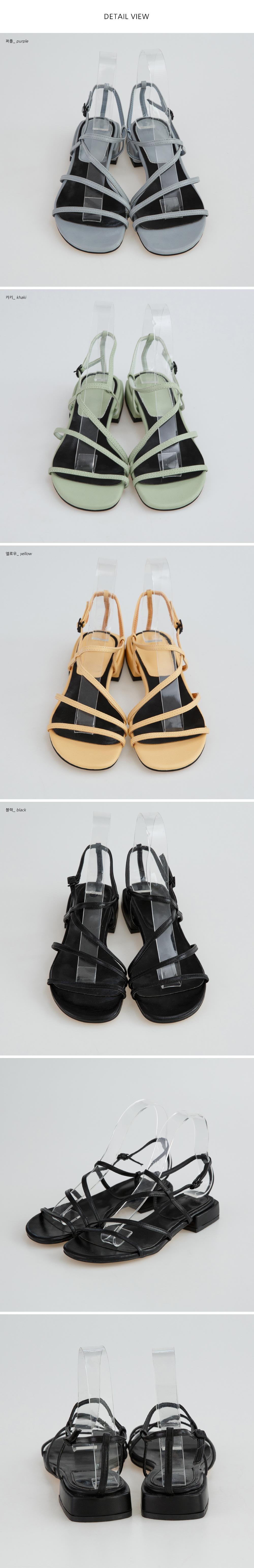 pastel thin strap sandal