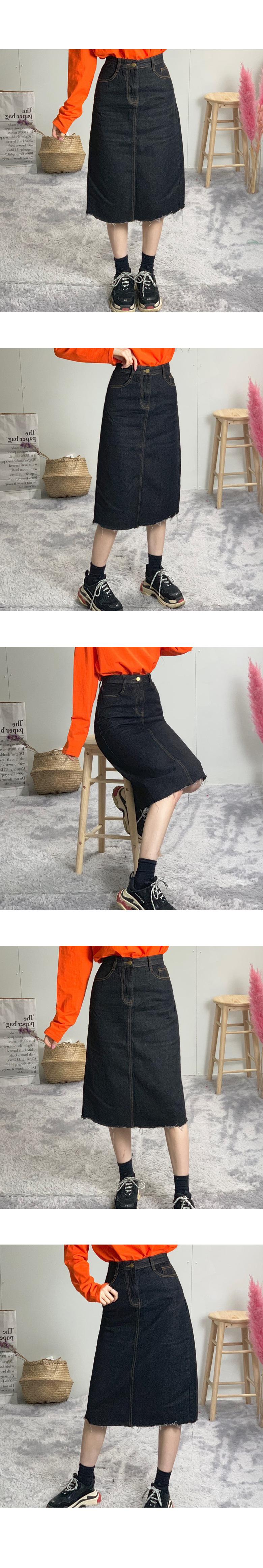 H line denim long skirt