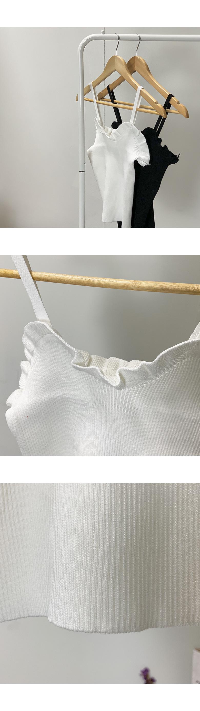 Ruffle slim straps
