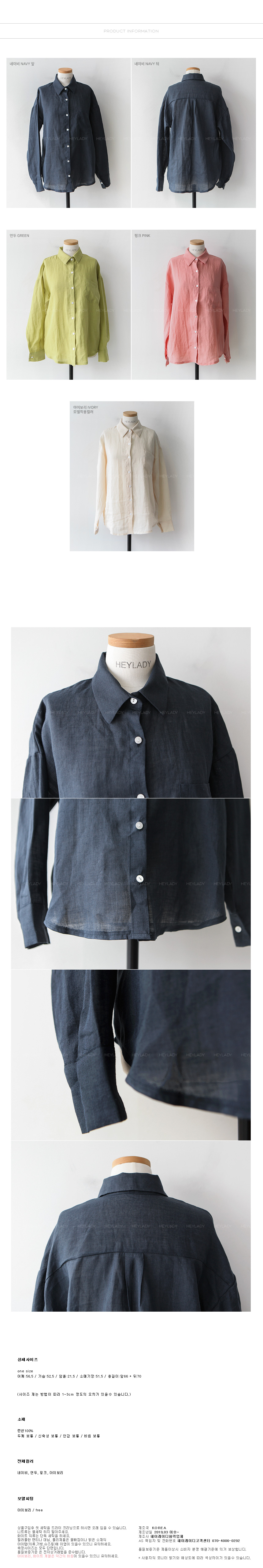 Nello linen shirt