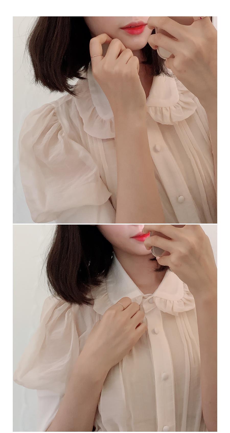 Pinch karashisuru blouse