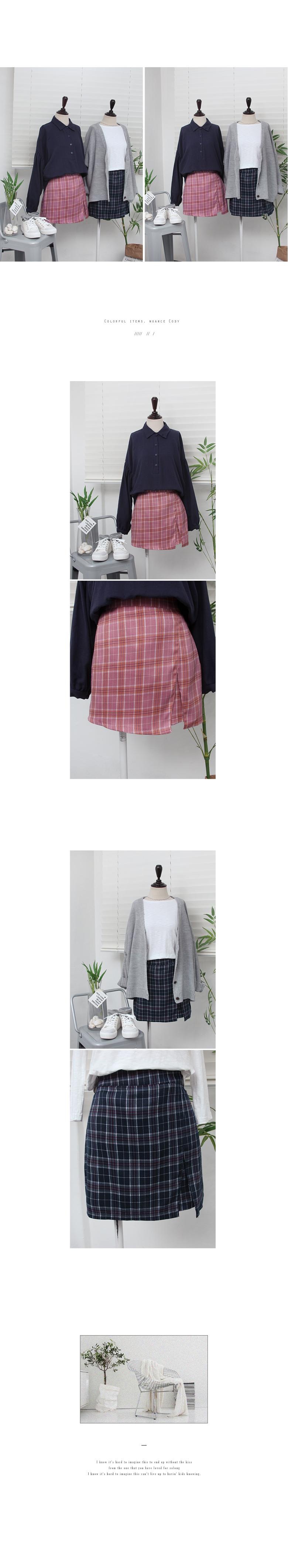 Rimming skirt pants