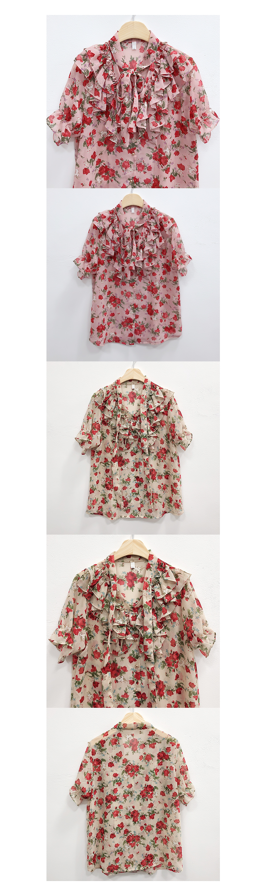 Lavigne short sleeve blouse