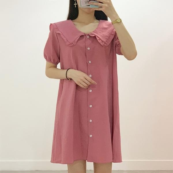 Big Cara Button Midi Dress