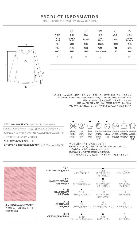 Warner Pocket Long Sleeve T
