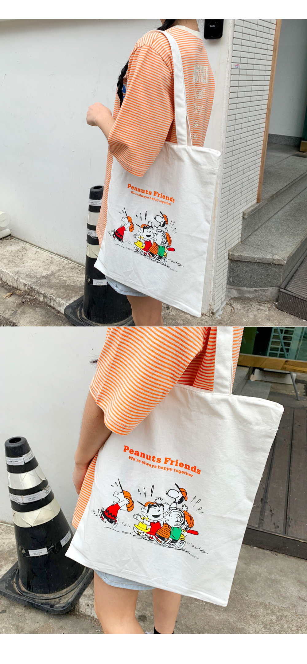 Peanut color eco bag