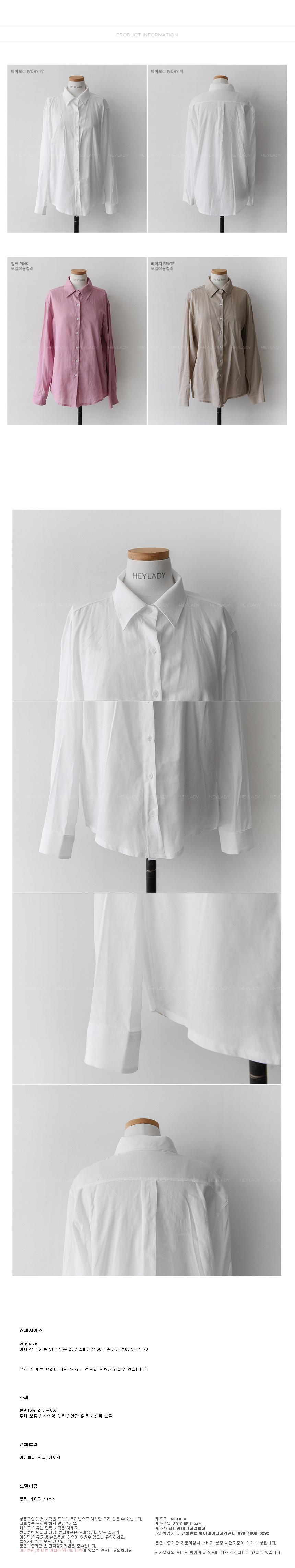 Going linen shirt blouse