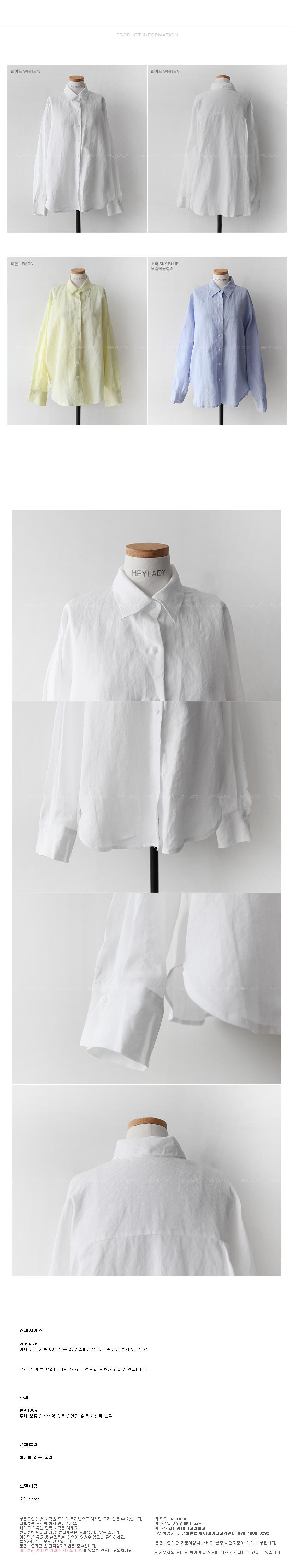 Moje o Buffett linen shirt