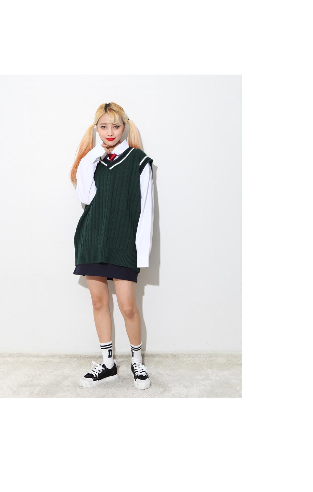 Peter Pan School Knit Vest