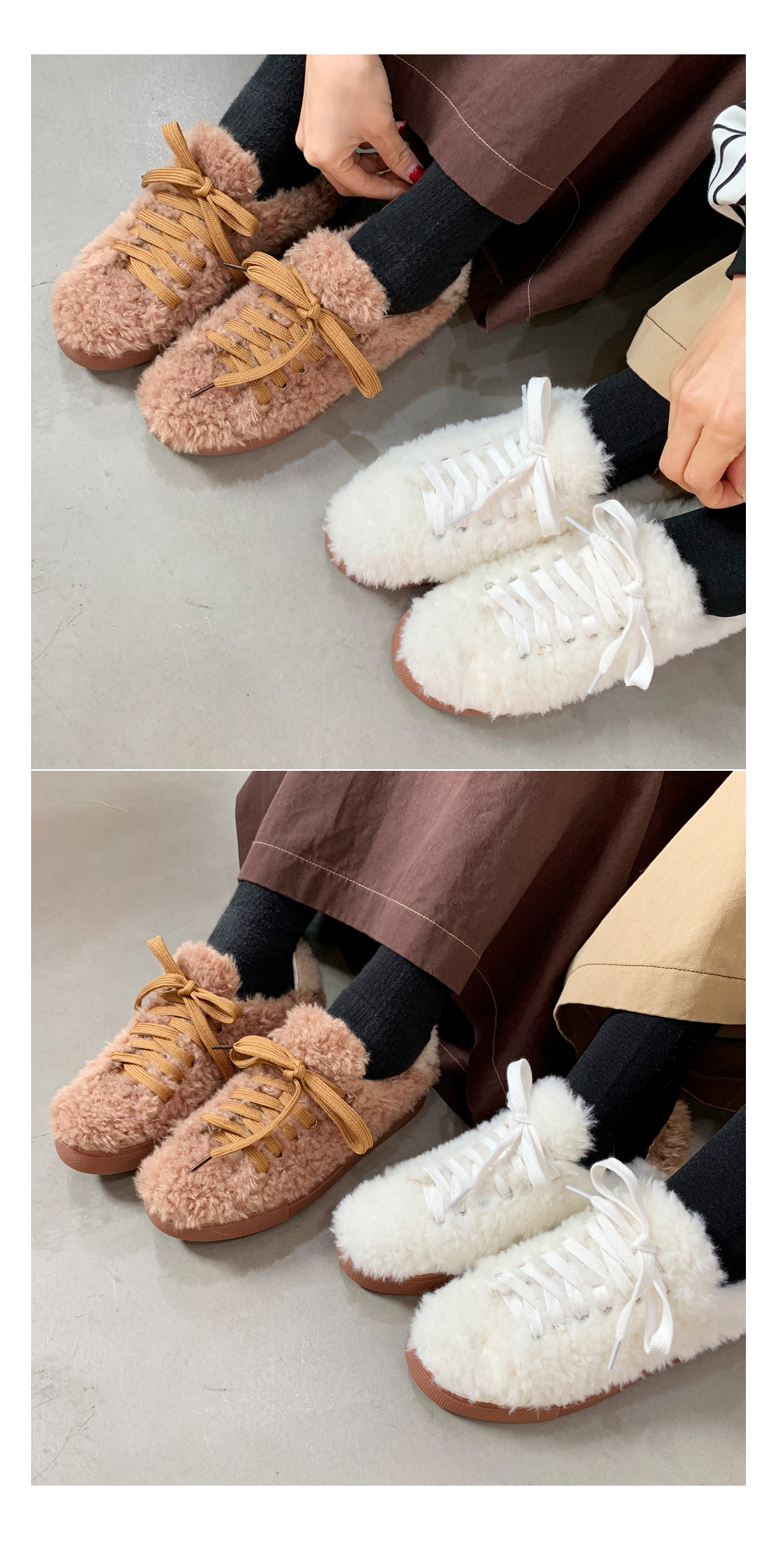 Soft Wong sneakers