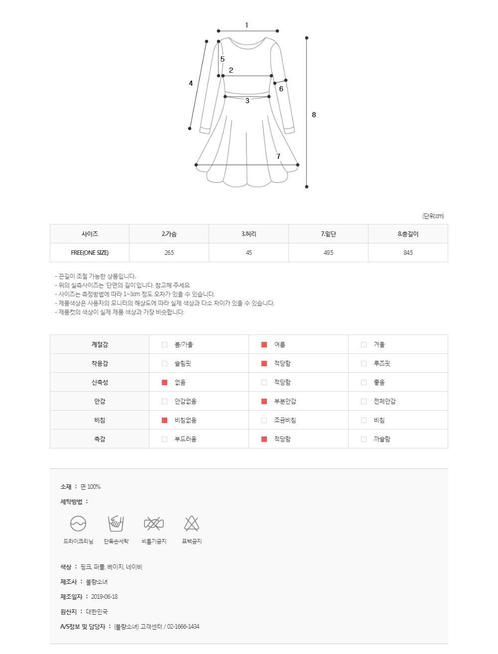 Kyukyu pocket suspenders OPS