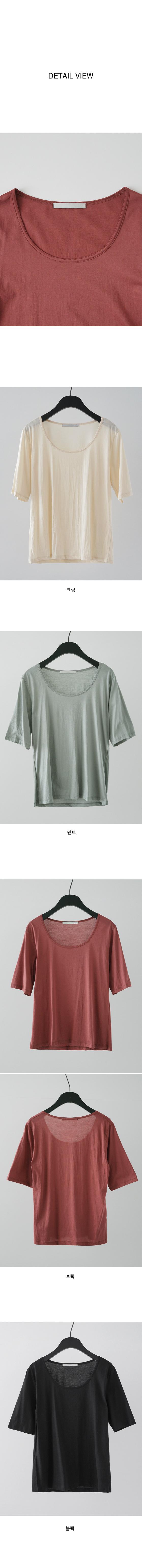 basic silket top