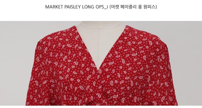 Market paisley long ops_J
