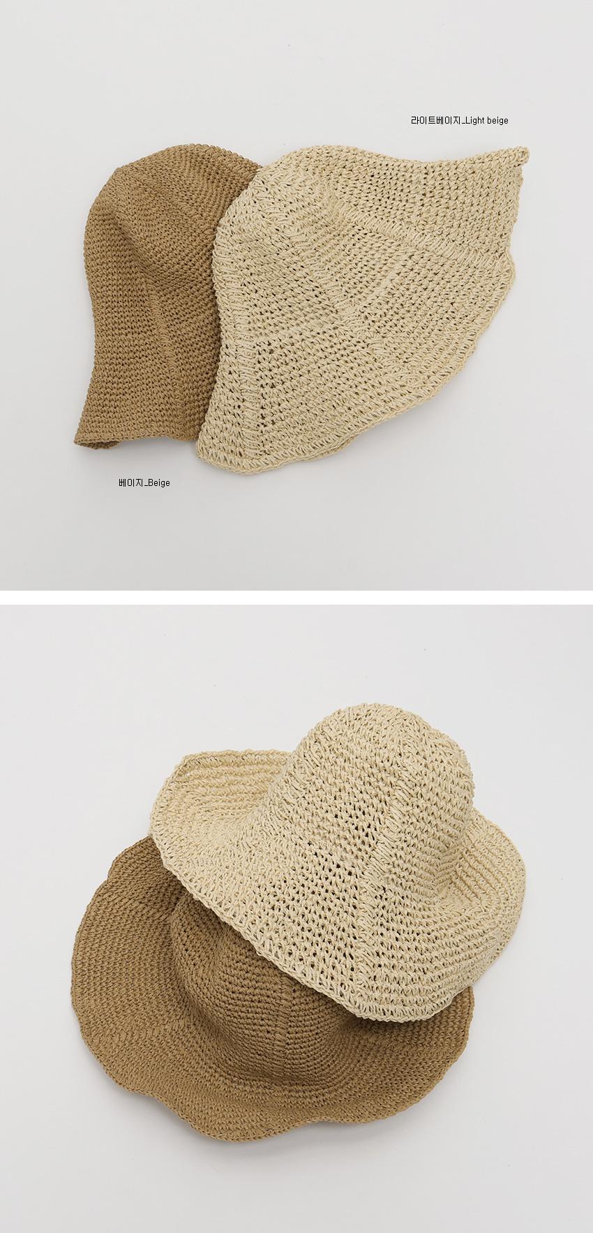 Summer rattan bucket hat_S