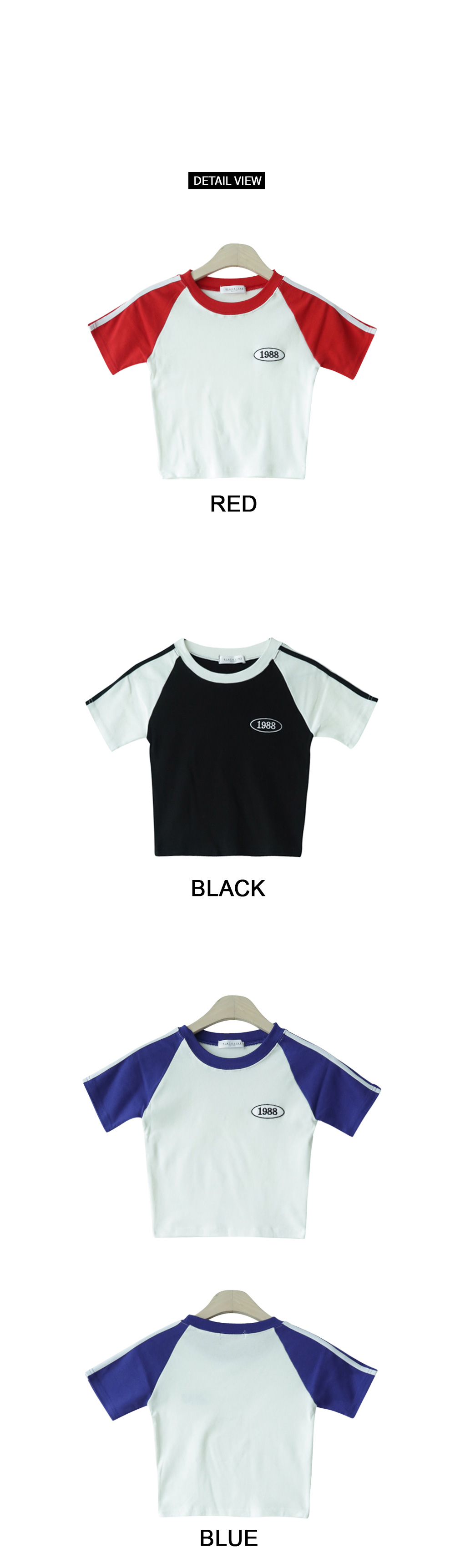 1988 cropped shirt