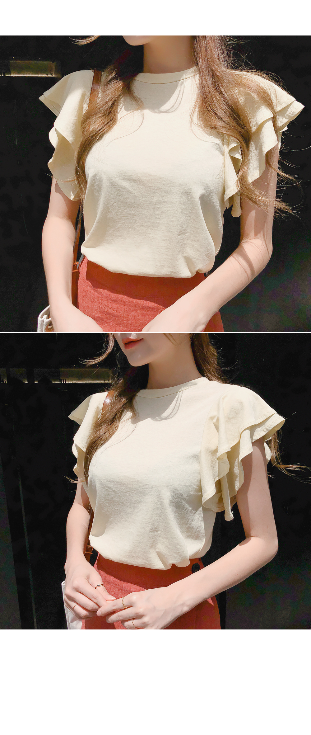 Frill double wing tee
