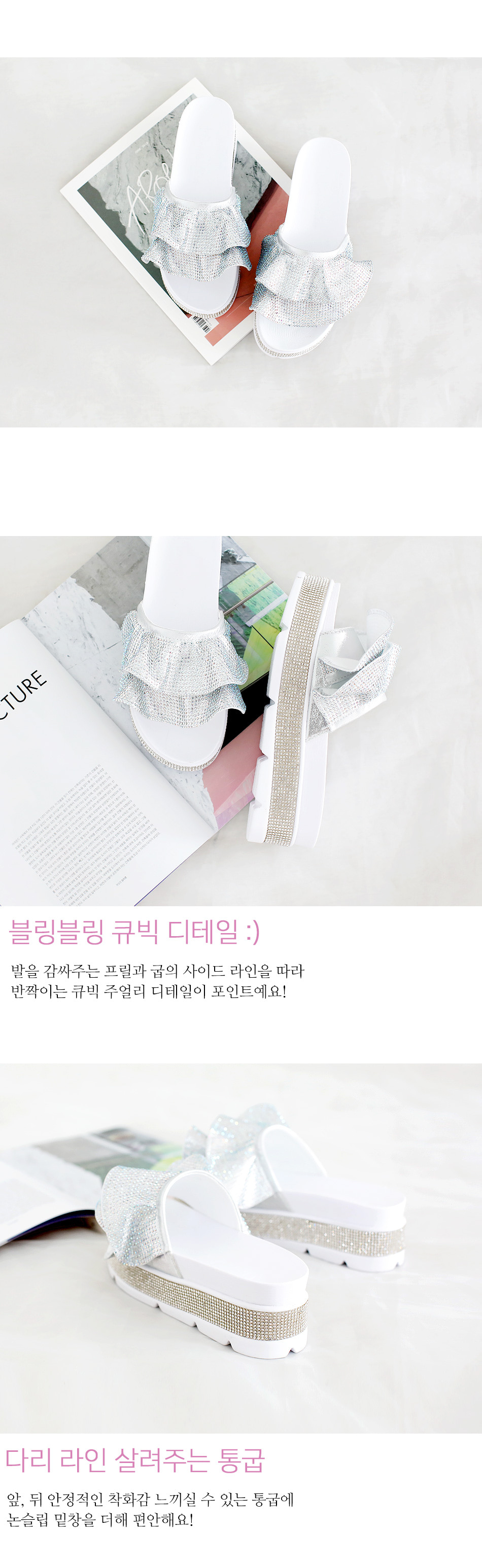 PLAN Tongue Slippers 6cm