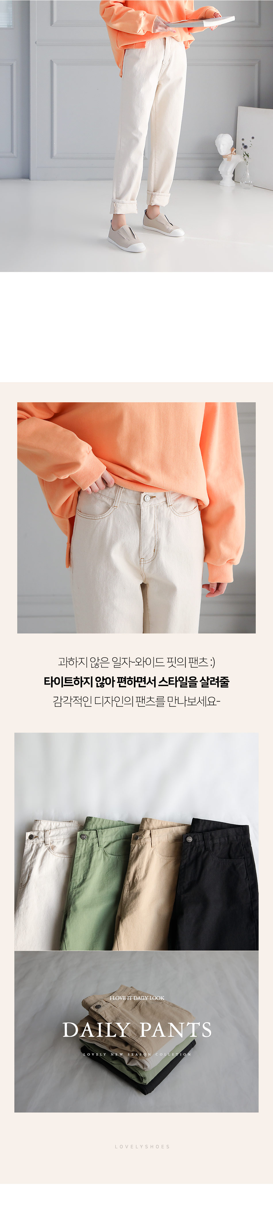 Kemosu Buffet Pants
