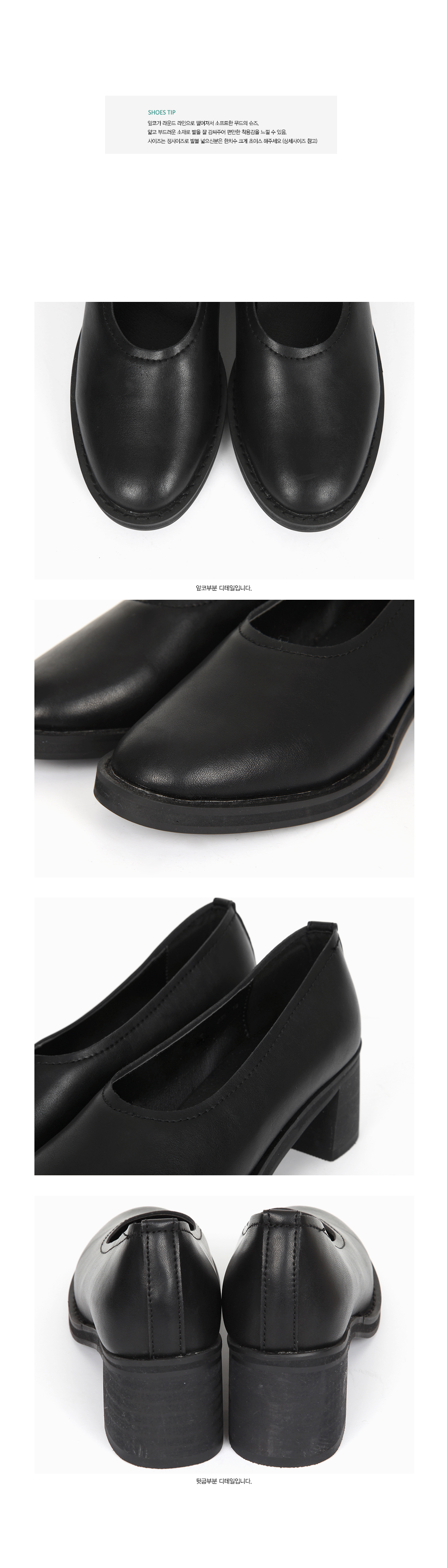 girlish round heel (2 colors)
