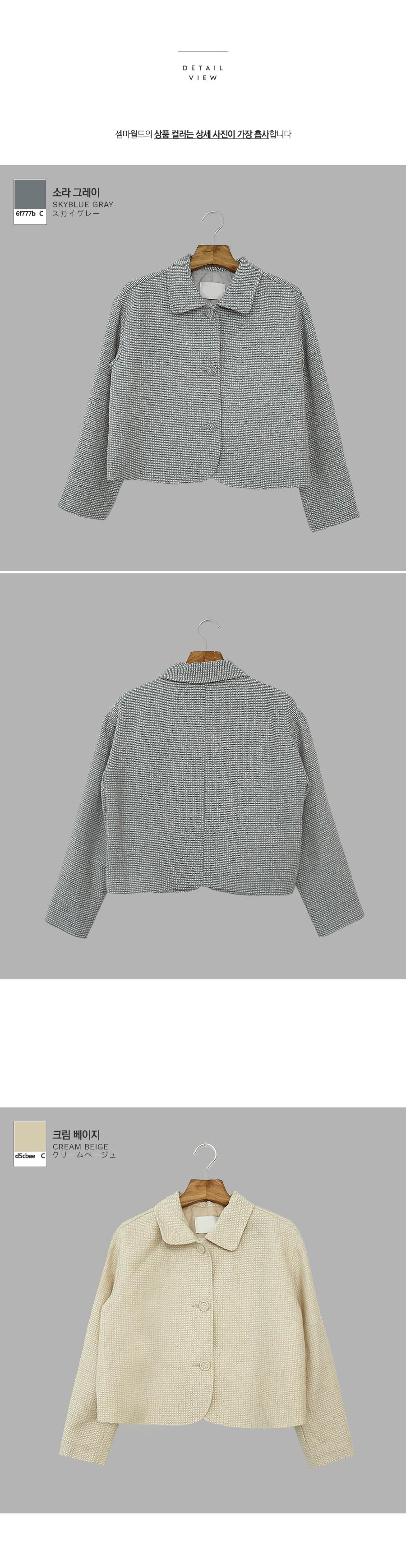 Knots tweed linen jacket
