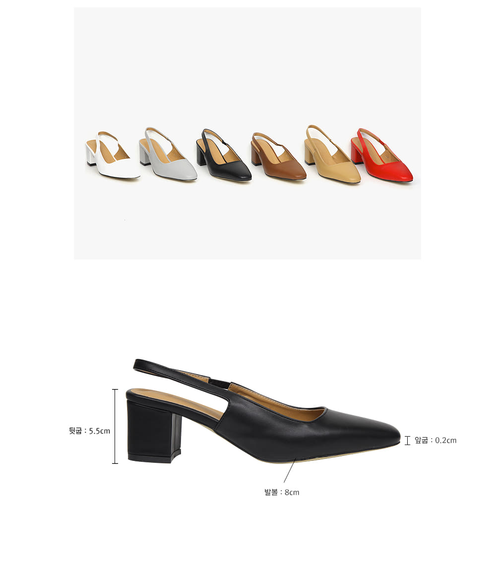 with slingback heel (225-250)