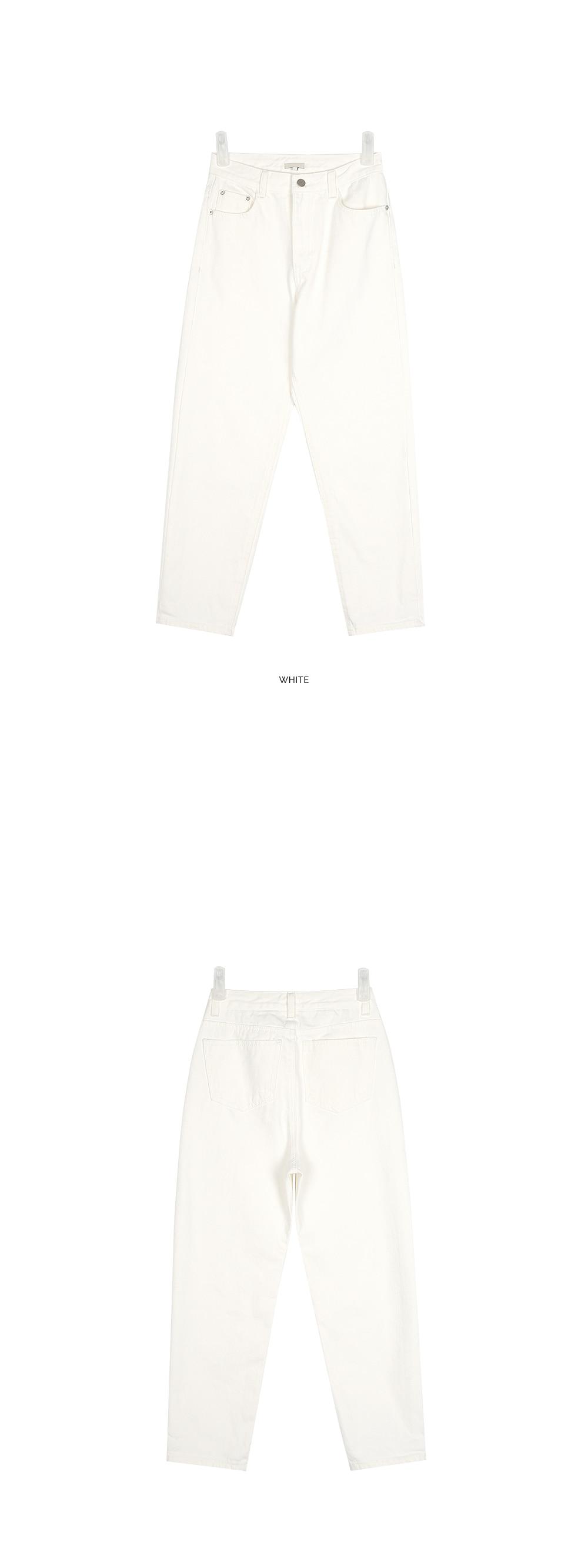 catch white cotton pants