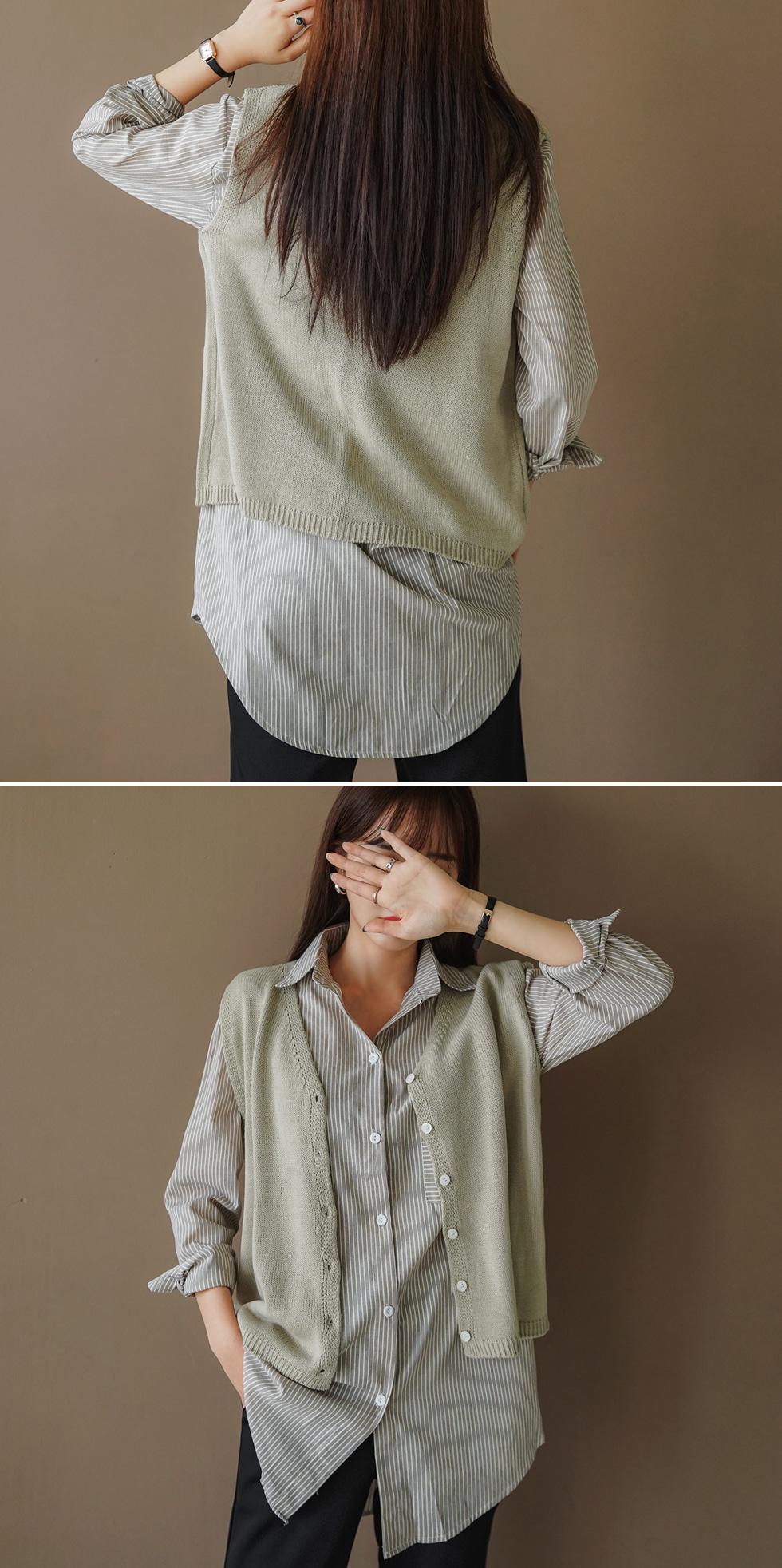 Walnut Pylon Shirt