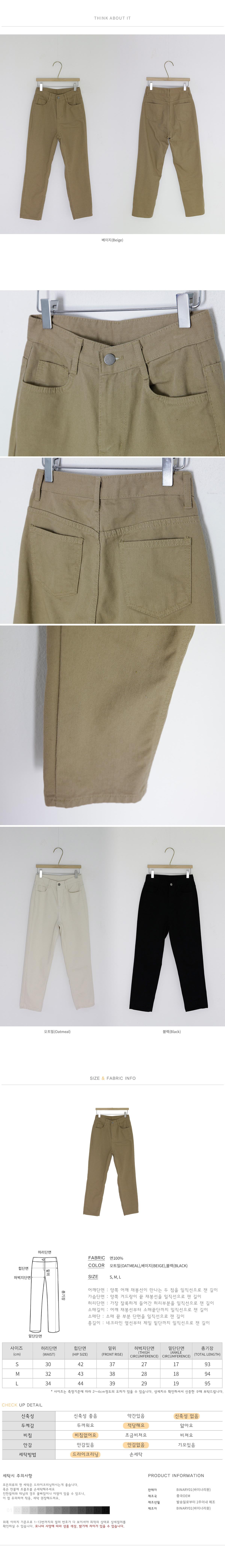 Inclu Cotton Pants
