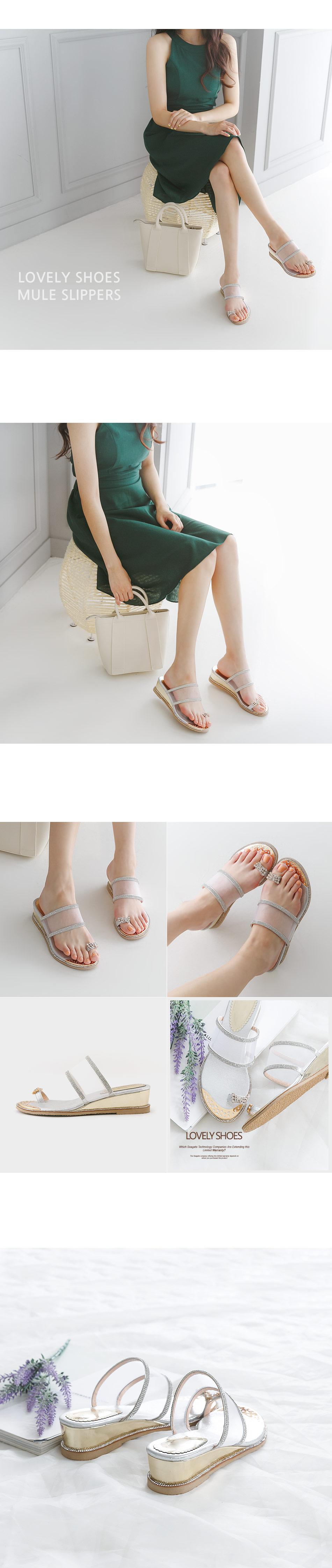 Els Wedge Mule Slippers 4cm