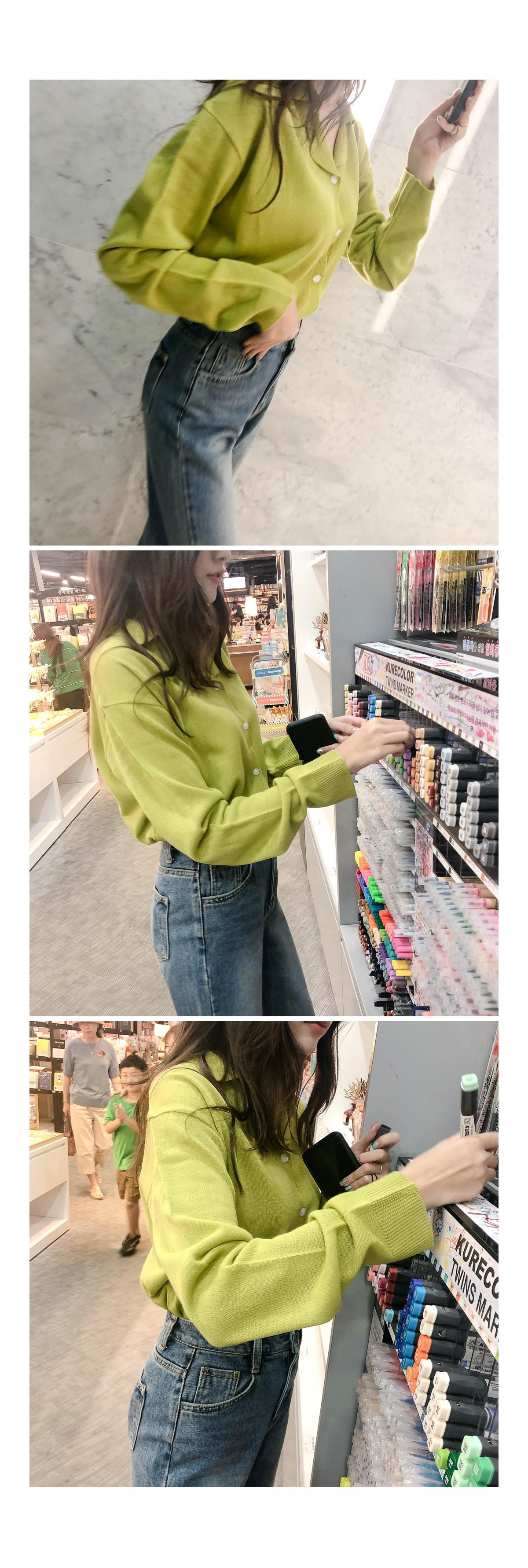 Karamoden knit cardigan
