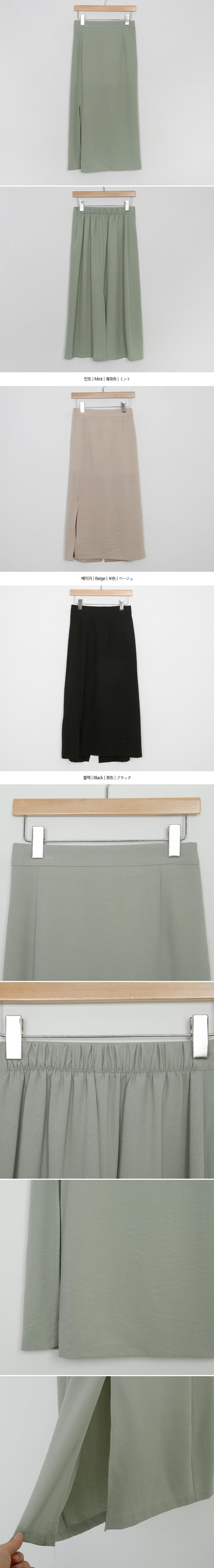Midi Midi Skirt
