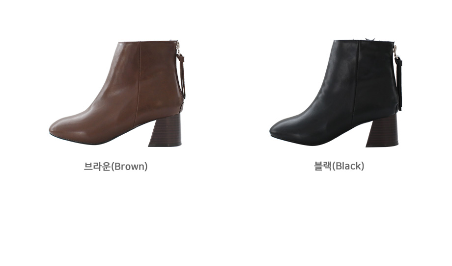 Feijenpu Ankle Boots 5cm