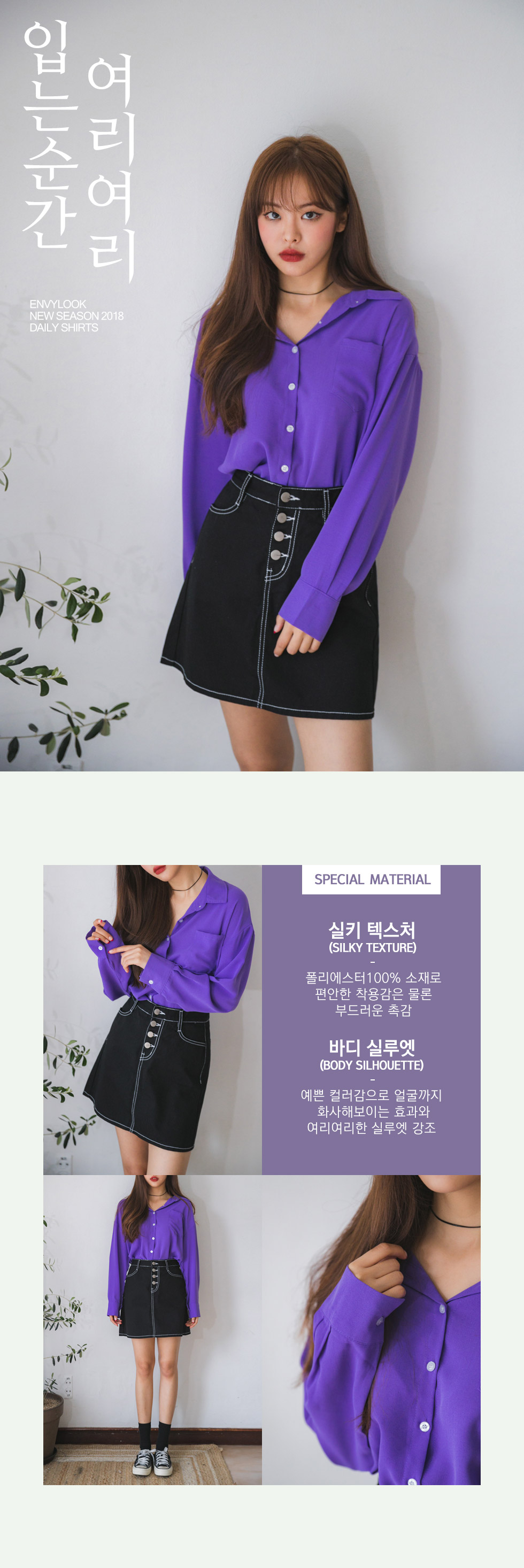 Party color blouse