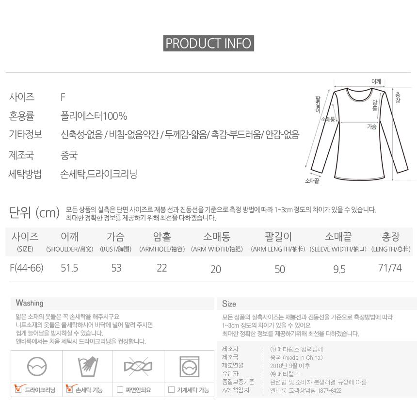 Party color blouse