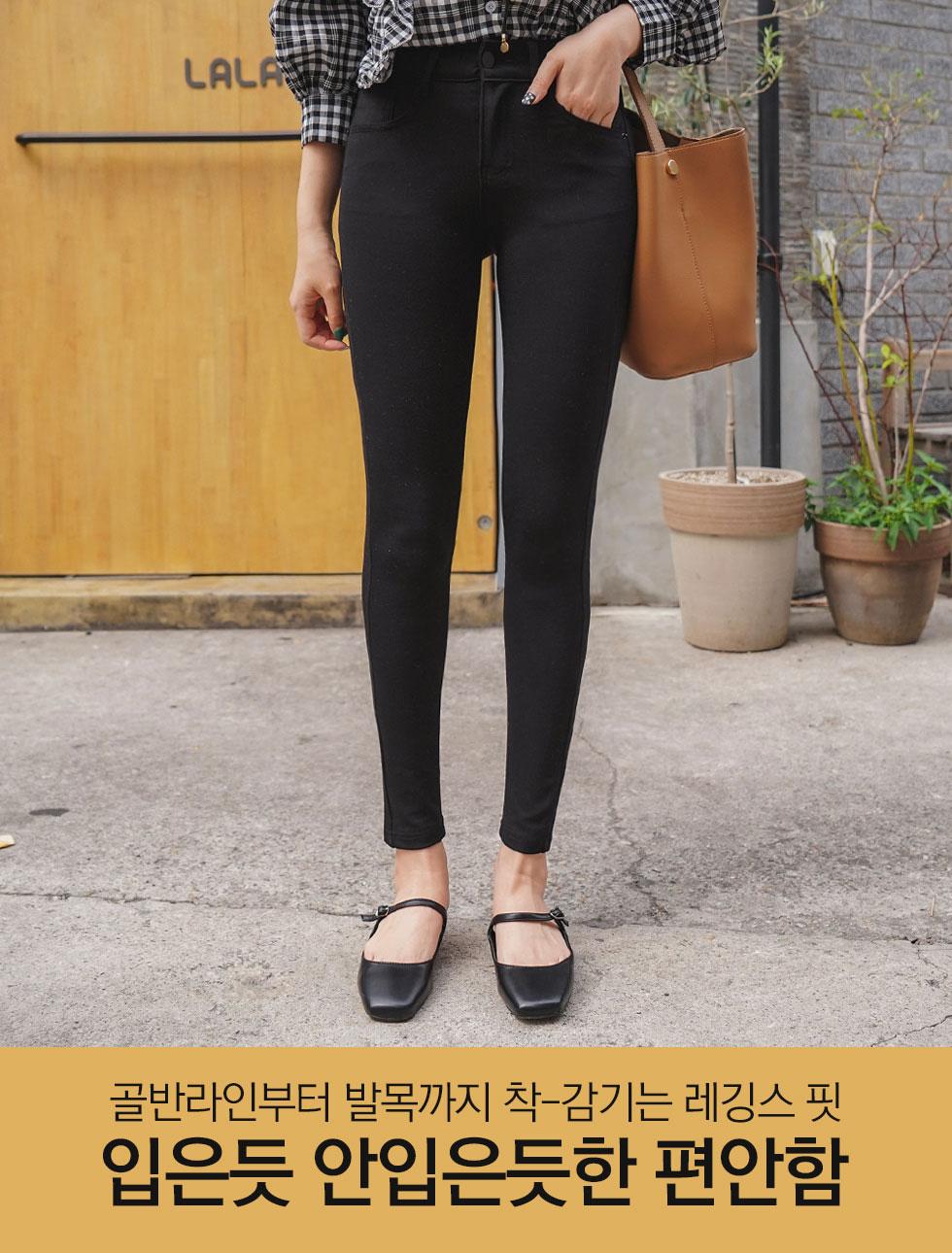 Black Span Pants