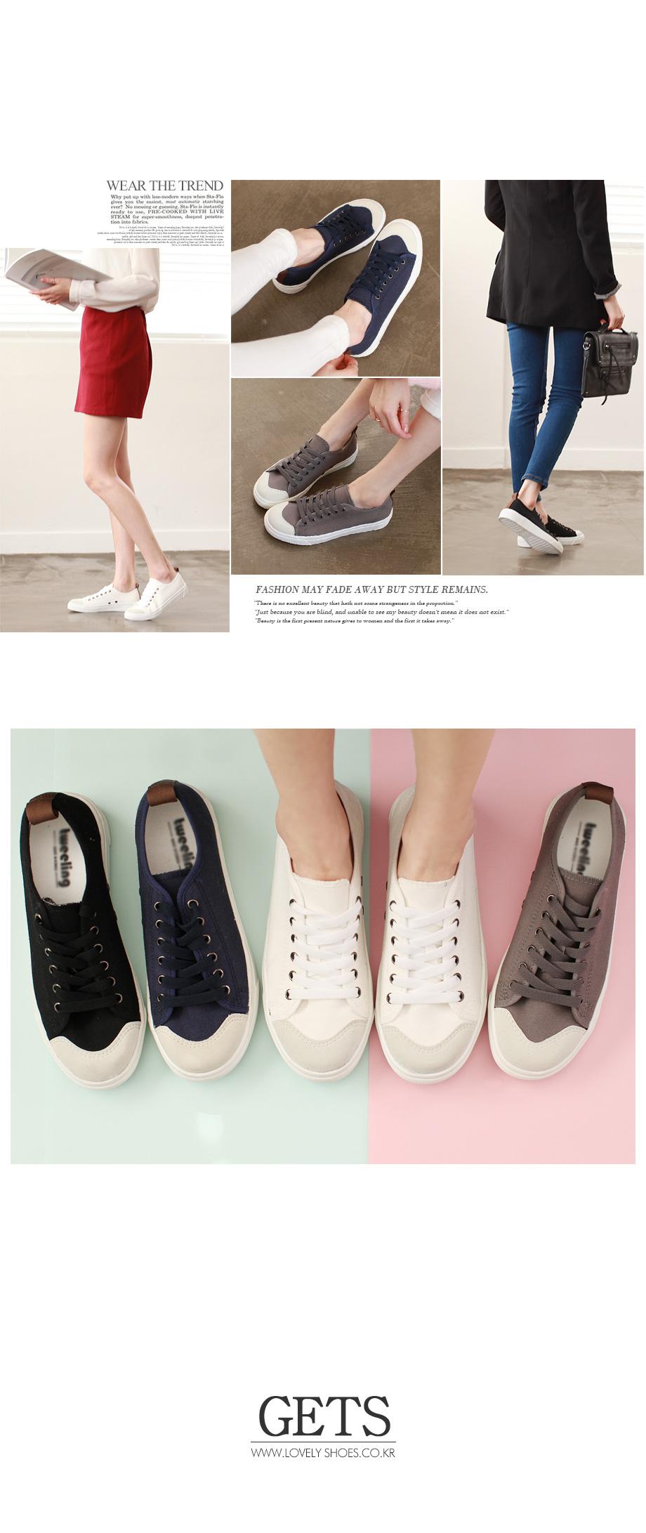 Getts Sneakers 1 + 1