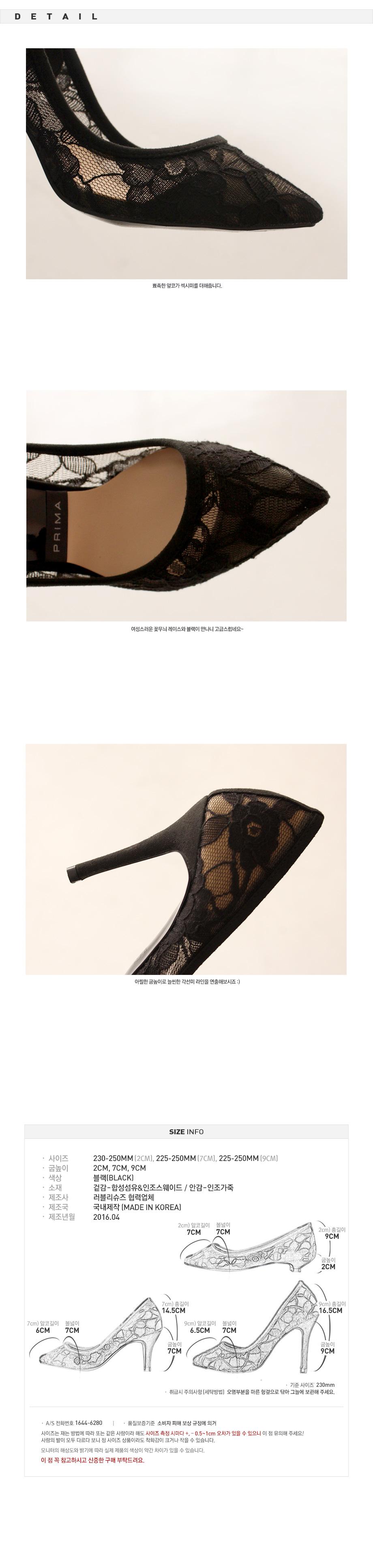 Bless middle heel & high heels 2cm, 7cm, 9cm