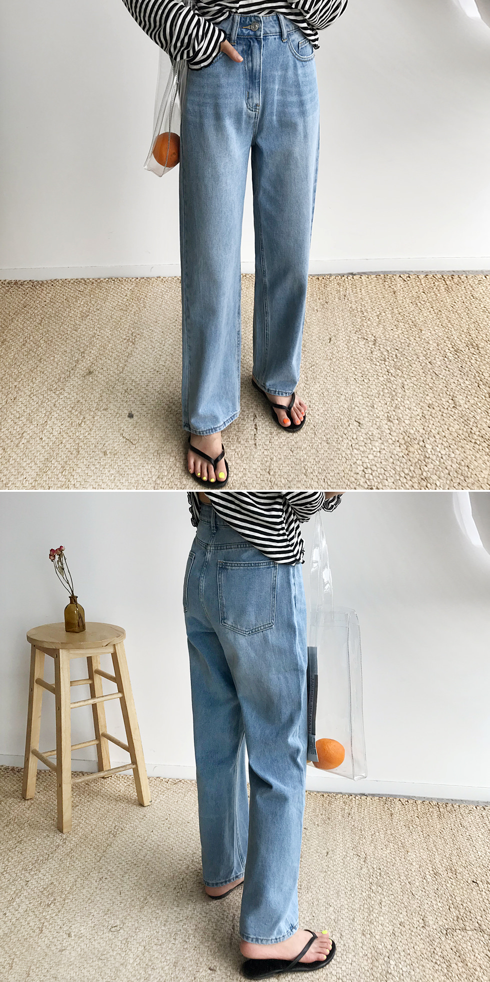 Downtown wide pants