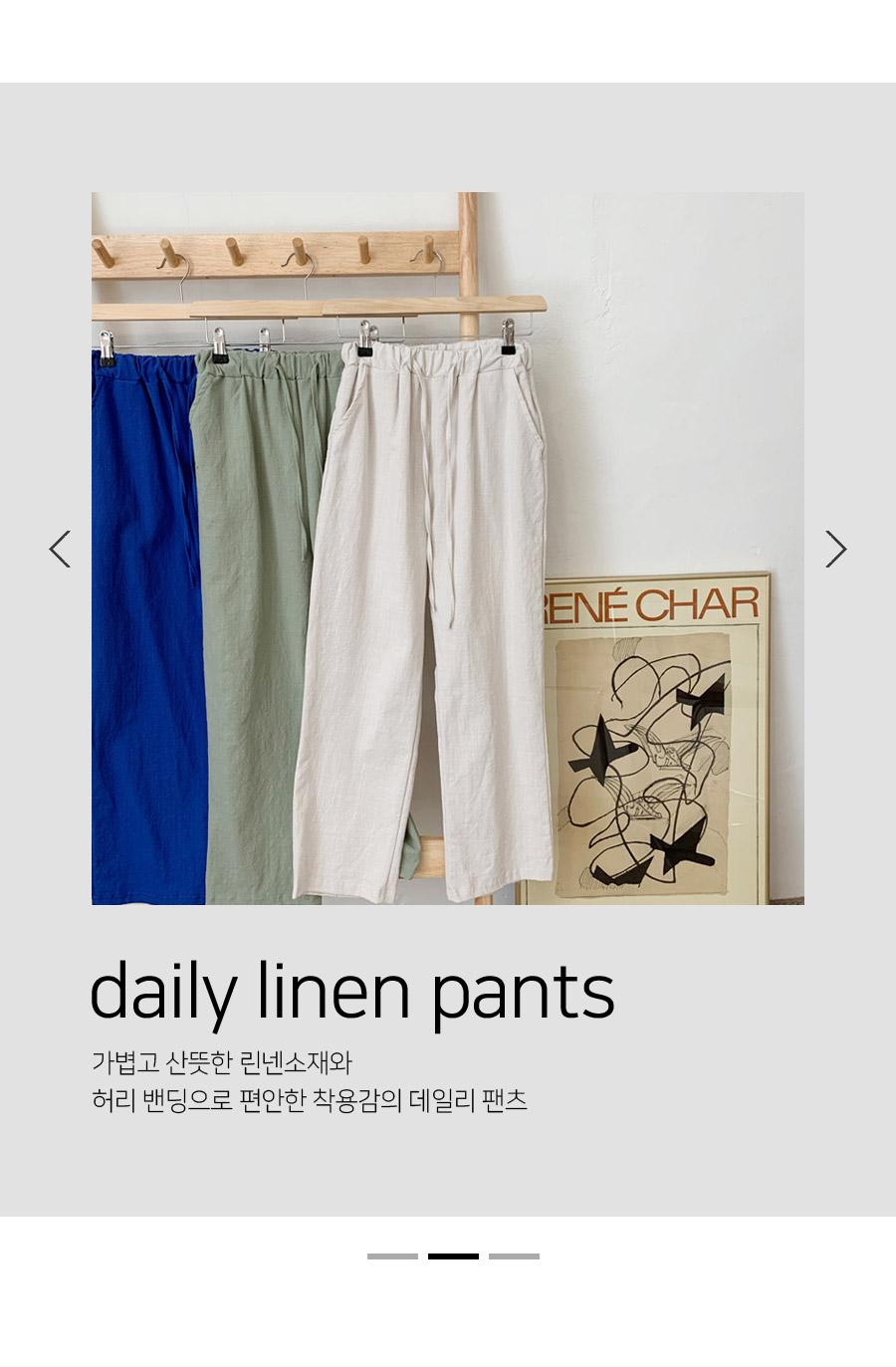 Daily Linen Bending Pants