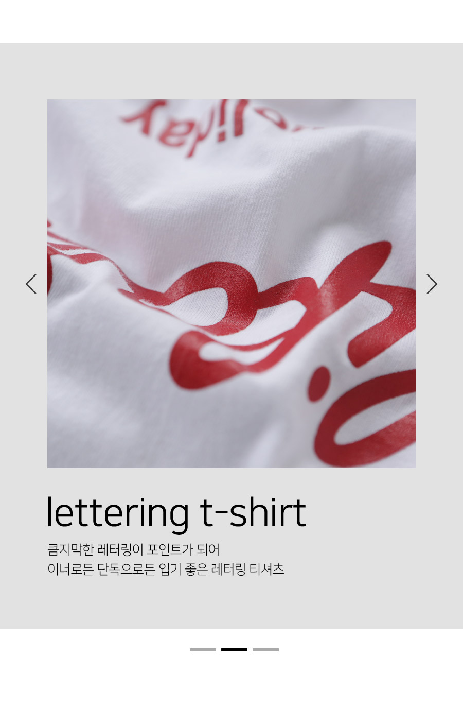 Kelly Lettering T-shirt