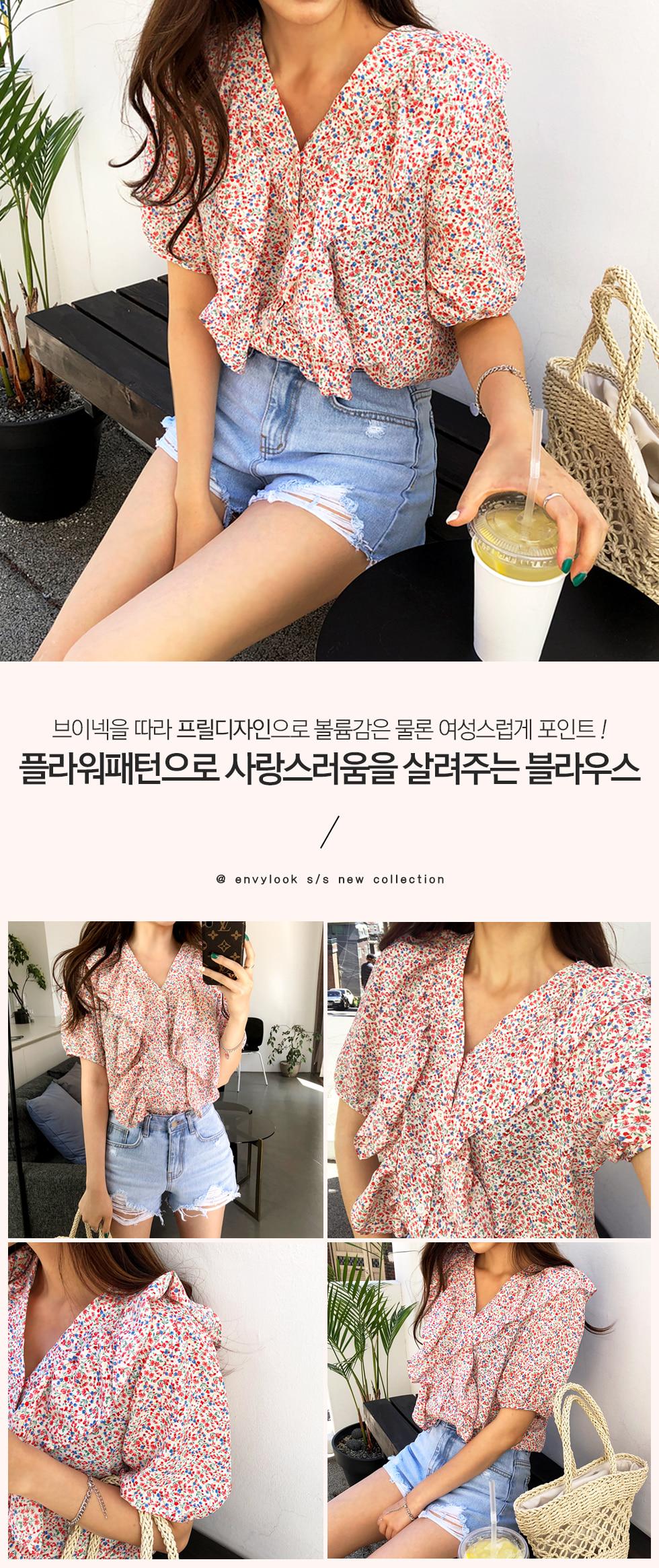 Viola frill blouse