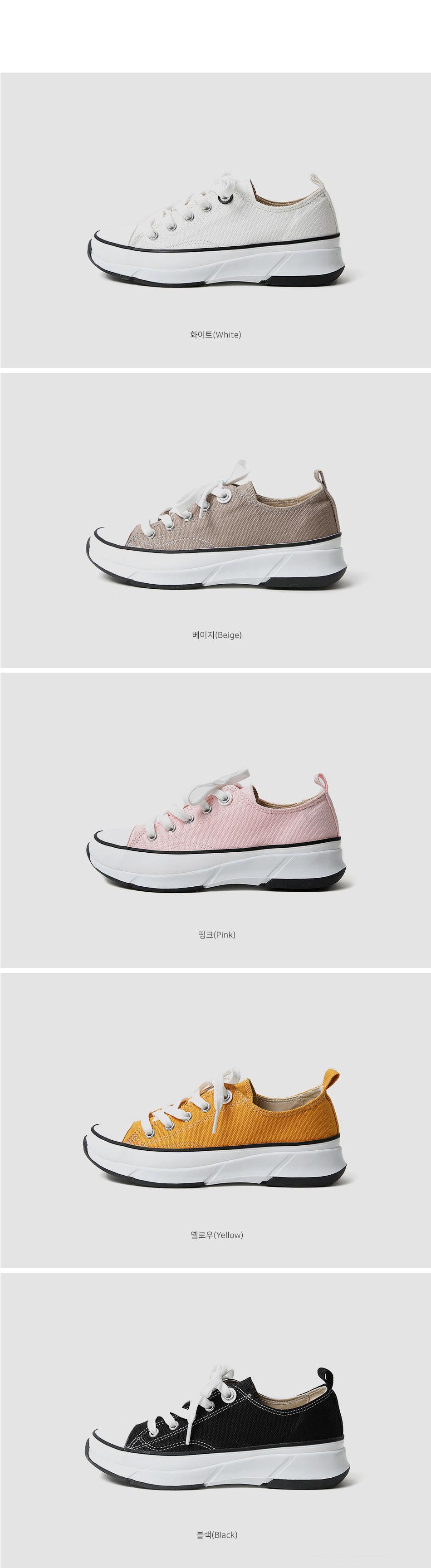 Atillo sneakers 4cm