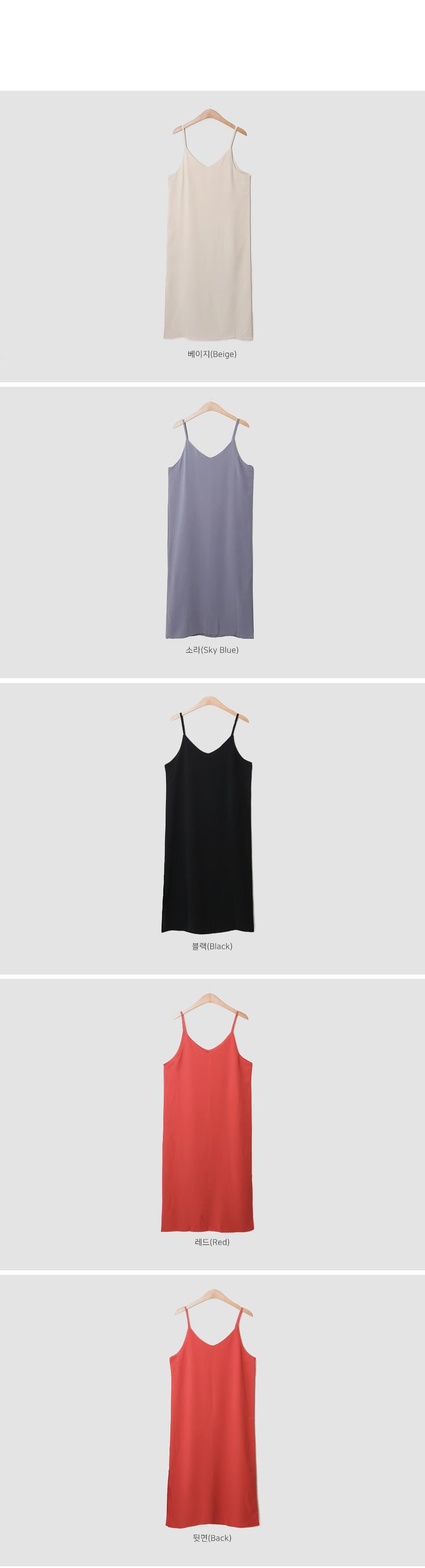 Pio Basic Chiffon Dress