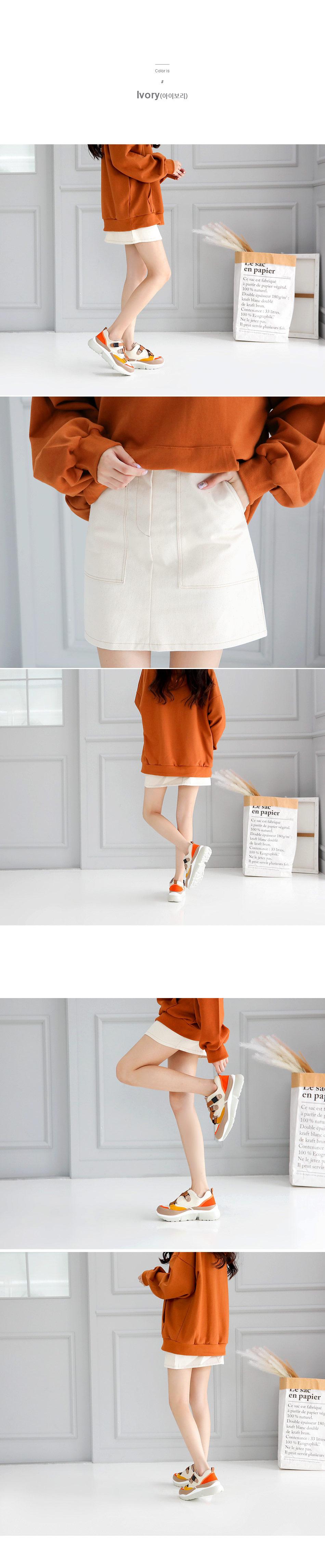 A sled skirt