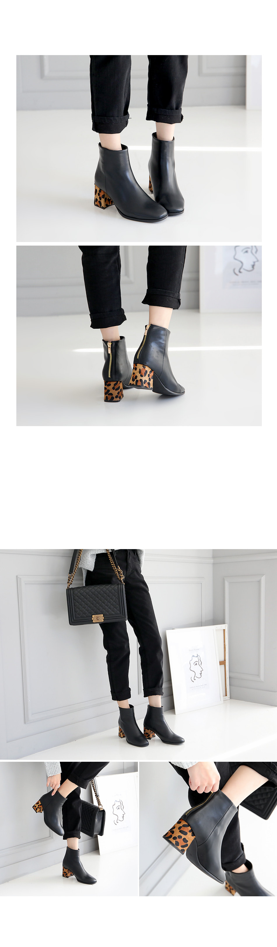 Horens Ankle Boots 6.5cm
