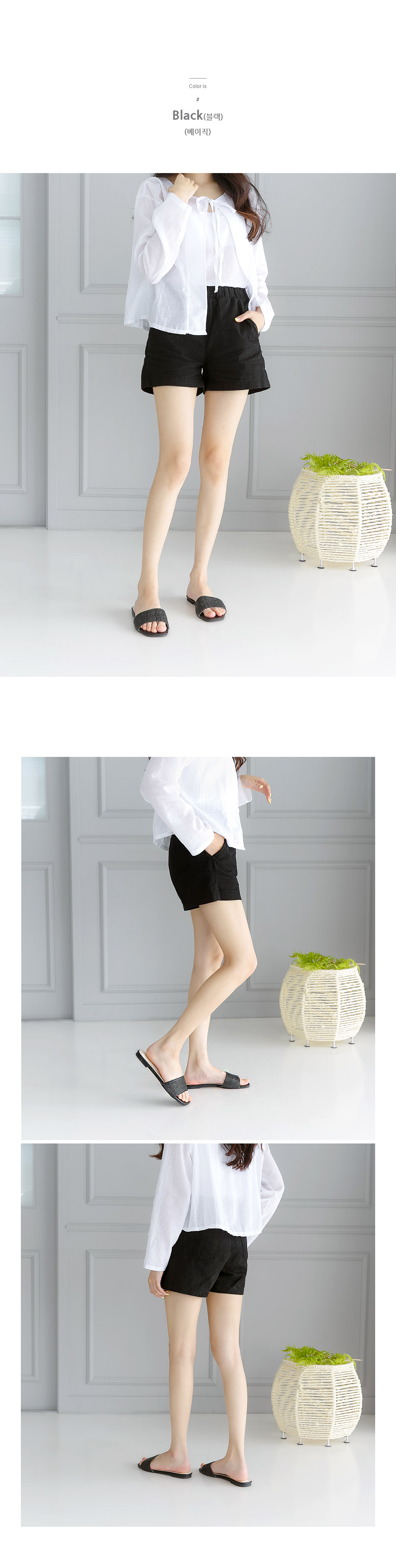 Einzatan Slippers 1cm